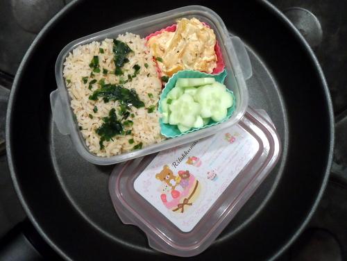 Bento: Reis, Paprikagemüse, Gurken in Kirschblütenform