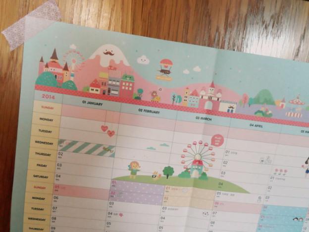 Koreanische kawaii Kalender 2014