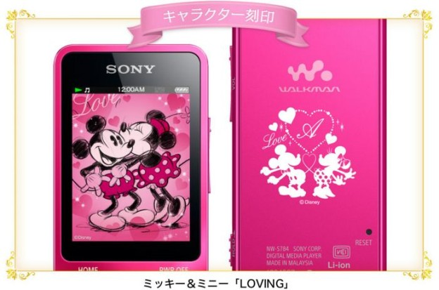 Sony Walkman S780 Disney Spring Collection: Micky Maus
