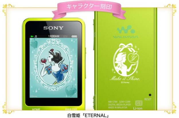 Sony Walkman S780 Disney Spring Collection: Schneewitchen