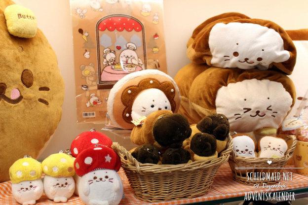 Japan-Adventskalender – 01. Dezember