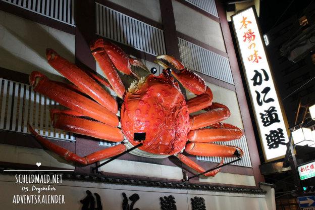 Japan-Adventskalender – 05. Dezember