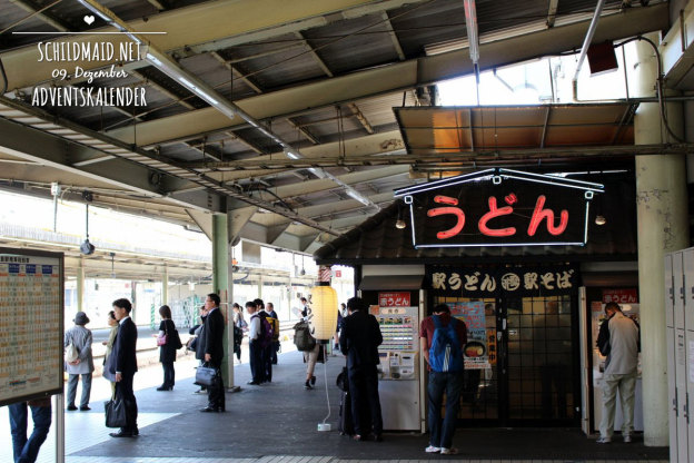 Japan-Adventskalender – 09. Dezember