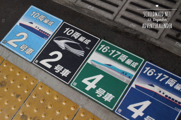 Japan-Adventskalender – 22. Dezember