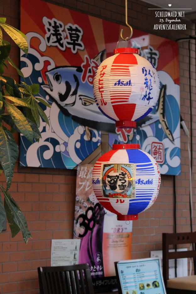 Japan-Adventskalender – 23. Dezember