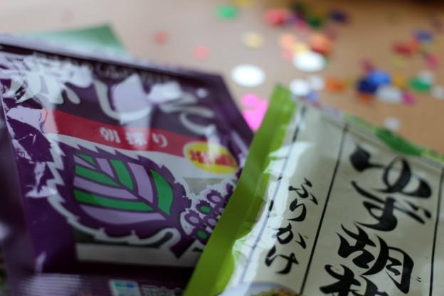 Japanisches Frühstück: Furikake (Streuwürze)