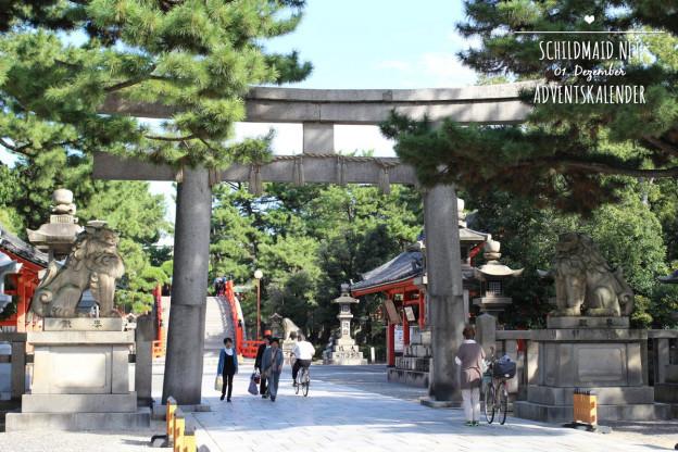 Osaka: Sumiyoshi Taisha